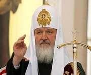 Сегодня в Украину приедет патриарх Кирилл