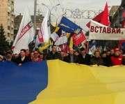 Арсений Яценюк проанонсировал продолжение акции «Вставай, Украина!»
