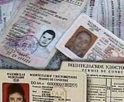 Стоимость водительских удостоверений может быть снижена
