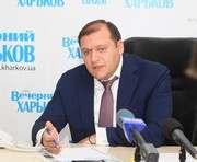Михаил Добкин: «Проблемы у нас будут, но они никоим образом не отразятся на населении»