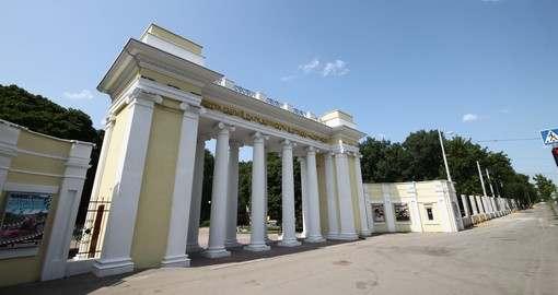 Смеяться в парке Горького начнут раньше всех: программа