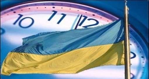 «Время, вперед!»: Украина встречает лето