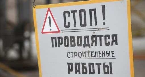 Что находится в центре Харькова под разбитой клумбой
