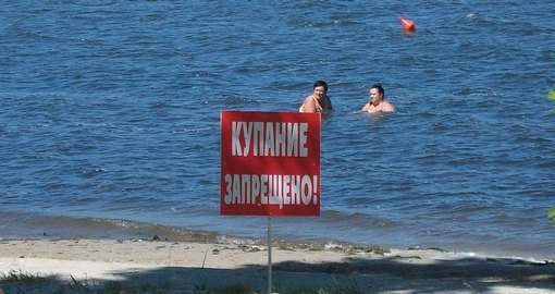 Погода в Харькове на выходных: обещают жару