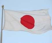 Япония выделила Украине шесть миллионов долларов