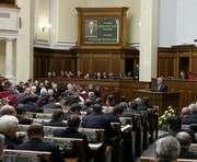 Депутаты новой Верховной Рады открыли заседание и ушли на перерыв