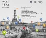 Харьковчане смогут «инвентаризировать» городскую архитектуру