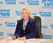 В Харькове могут наблюдаться загадочные явления: видео