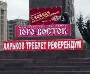 На площади Свободы в Харькове проходит митинг