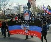 «Донецкая республика» приняла свою Конституцию