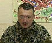 Игорь Гиркин ввел в Донецке осадное положение