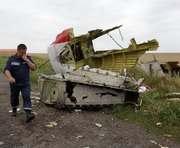В Харьков привезли останки пассажиров сбитого Boeing-777