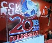 В Верховной Раде пригрозили лишить Россию ЧМ-2018