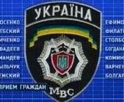 Улицы Харькова будут патрулировать курсанты Милицейской Академии и Нацгвардии
