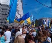 Перед Харьковским горсоветом проходит пикет