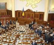 Рада приняла закон о санкциях