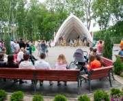 В харьковском парке прошел концерт для ветеранов