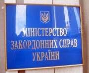 Украина не признает легитимность президентских выборов в Абхазии