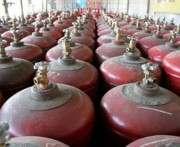 Жители Харьковщины смогут купить сжиженный газ по льготным ценам