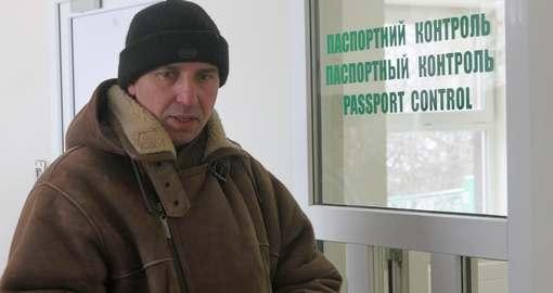 Въезд в Россию по загранпаспортам переносится