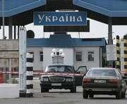 На «Барабашово» может стать меньше россиян