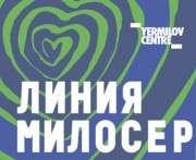 «ЕрмиловЦентр»: в Харькове открывается предаукционная выставка картин «Линия милосердия»