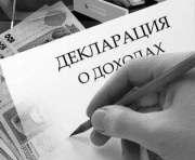 На Харьковщине рассказали о первых декларантах-миллионерах