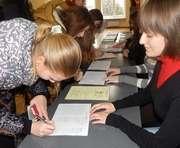 Харьковские школы помогают выпускникам регистрироваться на ВНО