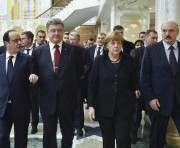 Завершение встречи в Минске: прямая трансляция