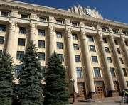 Харьковский облсовет может уменьшиться в два раза