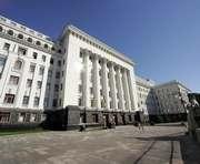 Замглавы АП о нарушении минских договоренностей: «Меры вы увидите завтра»