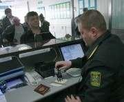 С 1 марта изменены правила въезда граждан России в Украину