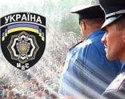 В Харькове за поддержку сепаратистов уволили 380 милиционеров
