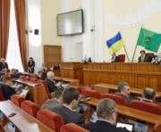 Почетных граждан Харькова могут лишить стипендий