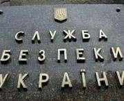 СБУ: теракт в Харькове организовал член организации «Оплот»