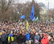 В Харькове будут ограничивать проведение массовых мероприятий