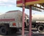 Сотрудники харьковской налоговой милиции обнаружили полторы тонны газа сомнительного качества
