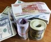 Курсы валют НБУ на 23 марта 2015 года