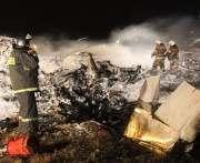Во Франции разбился пассажирский самолет: экипаж и пассажиры погибли