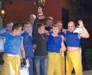Сборная Харьковской области выиграла Кубок Украины по фри-файту