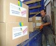 Красный Крест получил продукты для переселенцев