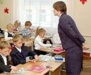 Учителя-сепаратисты остались без работы