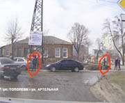 Как спецподразделение «Чернигов» охраняет правопорядок в Харькове: видео-факт