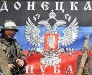 Руководство «ДНР»: «Нам нужна вся Украина»