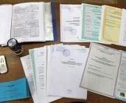 Прокуратура начала расследование хищений средств харьковских КП через «Оплот»