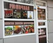 Харьковские налоговики объявили войну «наливайкам»: фото-факт
