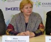 В Харькове создан люстрационный совет