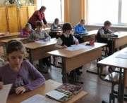 В Харькове пройдет олимпиада для выпускников начальной школы