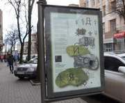 В Харькове Сергея Жадана можно почитать прямо на улице