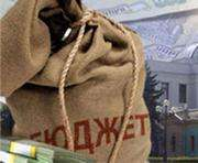 Бюджет Харьковской области будет изменен